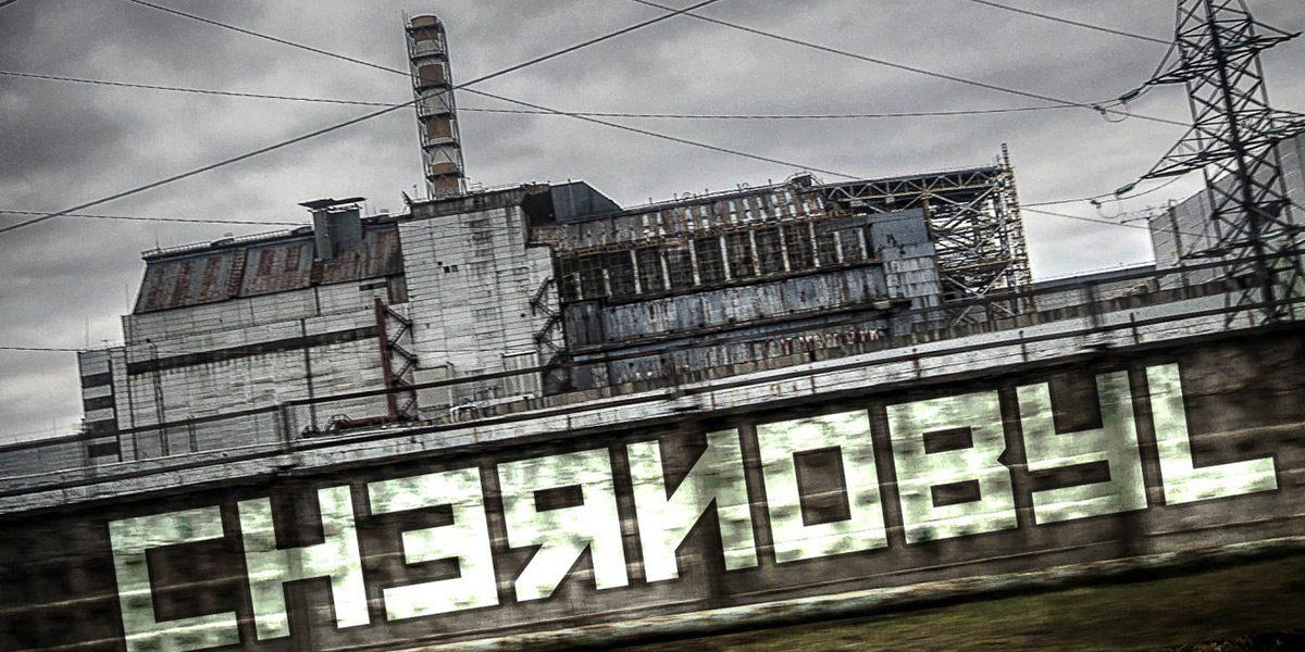 Chi ha insozzato il vento a Chernobyl